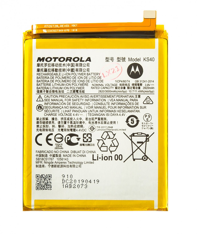 Baterie Motorola KS40 3000mAh Li-Ion