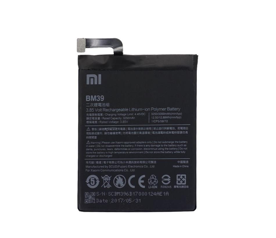 Baterie Xiaomi BN44 4000mAh (OEM)