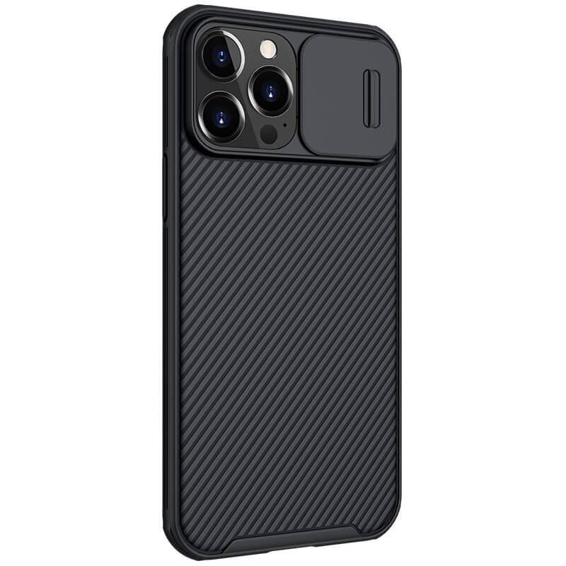 Zadní kryt Nillkin CamShield pro Apple iPhone 13 Pro Max, black