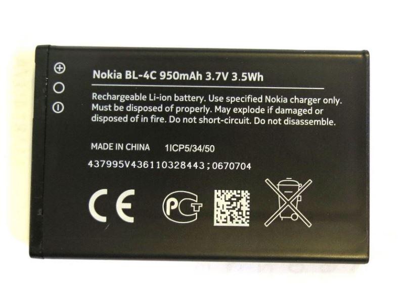 Baterie Nokia BL-4C 950mAh