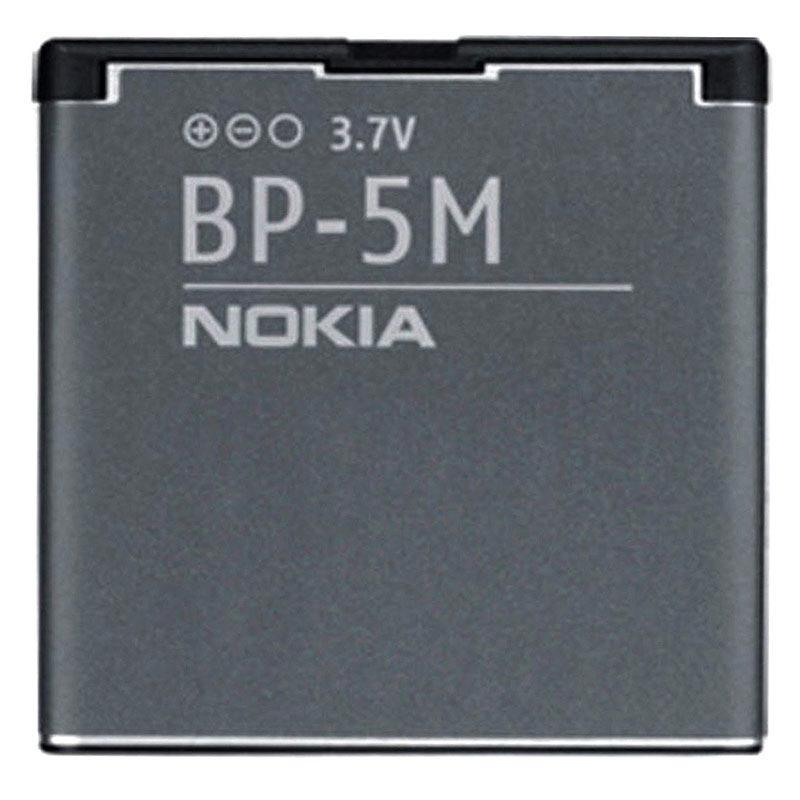 Nokia baterie BP-5M Li-Ion 900mAh