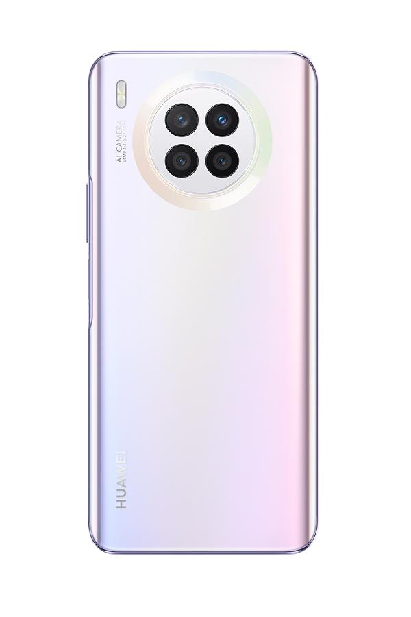 Huawei Nova 8i DualSIM gsm tel. Moonlight Silver