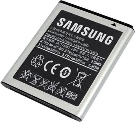 Originální baterie Samsung EB-B600BEB 2600 mAh (bulk)