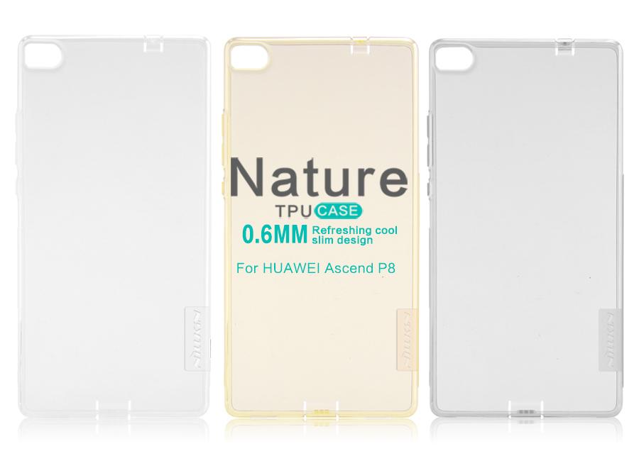 Nillkin Nature silikonové pouzdro pro Huawei Ascend P8 šedé