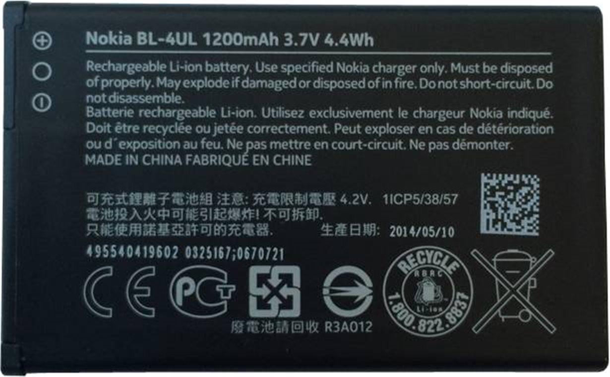 Baterie BL-4UL Li-Ion 1200mAh Nokia