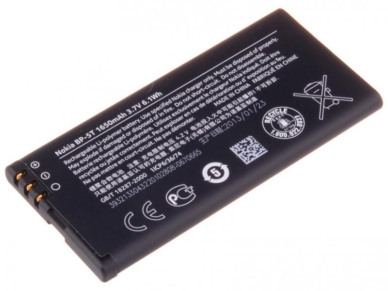 Baterie pro mobilní telefony BL-5BT 870mAh Li-Ion Nokia