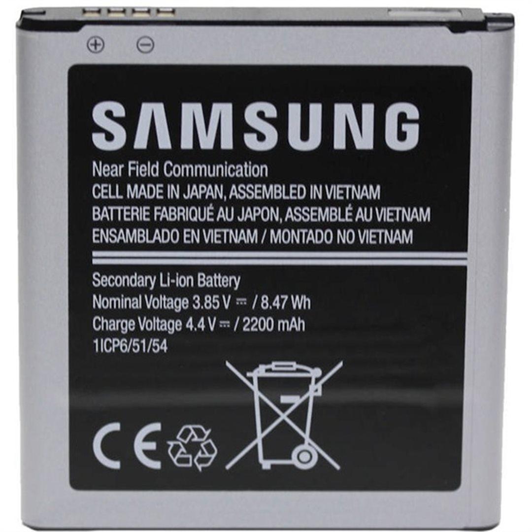 Samsung Baterie EB-BG388BBE Li-Ion 2200mAh (Bulk)