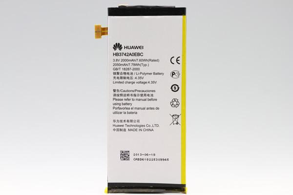 Baterie Huawei HB3742A0EBC 2000mAh Li-Pol (Bulk)