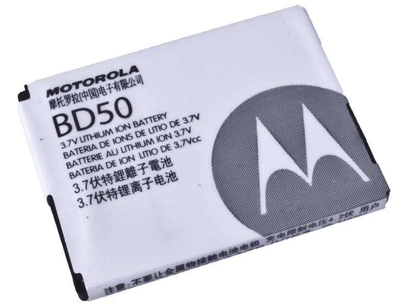 Baterie Motorola BR50, 710mAh Li-Ion