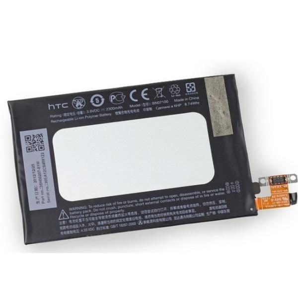 Baterie HTC BN07100, 2300mAh Li-Pol