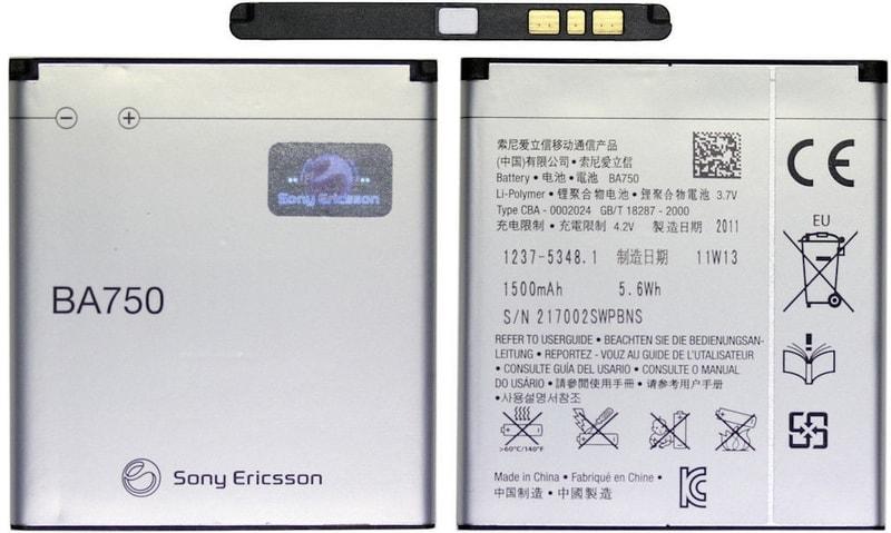 Baterie Sony Ericsson BA-750, 1460mAh Li-Ion (Bulk)