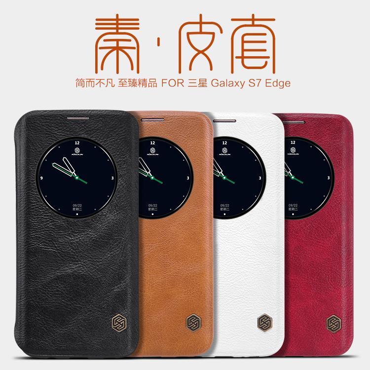 Pouzdro Nillkin Qin Book Samsung Galaxy S7 Edge (G935) černé