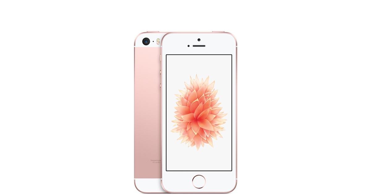 Mobilní telefon Apple iPhone SE 32GB Rose Gold