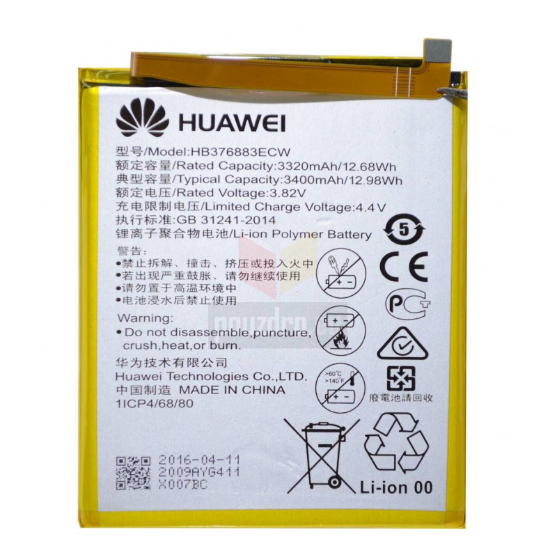 Baterie Huawei HB376883ECW 3400mAh Li-Pol