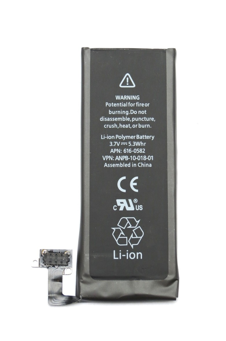 Baterie Apple iPhone 4S 1430mAh Li-Ion Polymer OEM