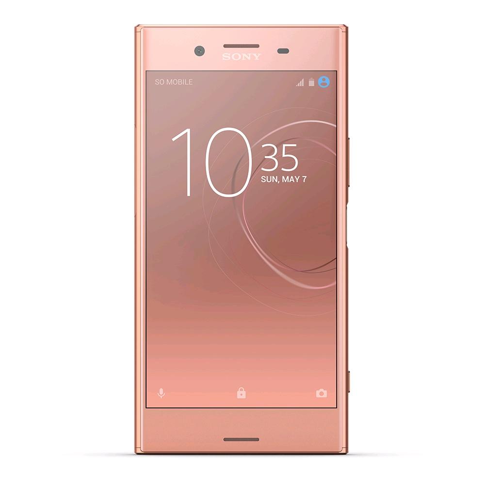 Mobilní telefon Sony Xperia XZ Premium Dual (G8142) Bronze pink