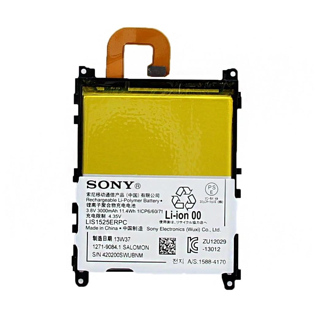 Baterie Sony 1271-9084 Li-Ion 3000mAh