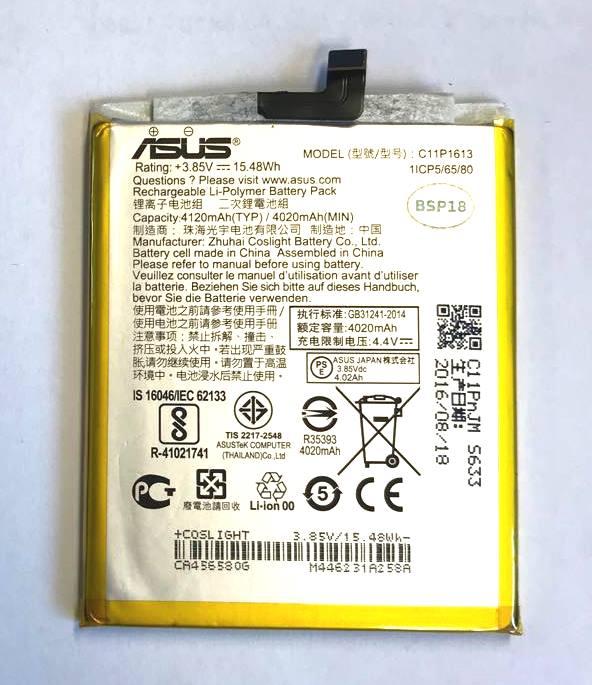 Baterie Asus C11P1613 4120mAh Li-Pol