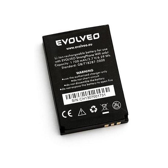 Baterie CS-ESG400SL 3000mAh Li-Pol