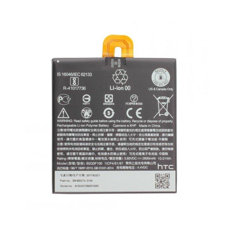 Baterie HTC B2Q3F100 2600mAh Li-Pol