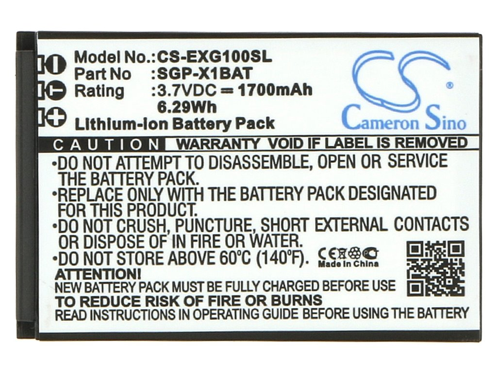 Baterie CS-EXG100SL, 1700mAh Li-Pol