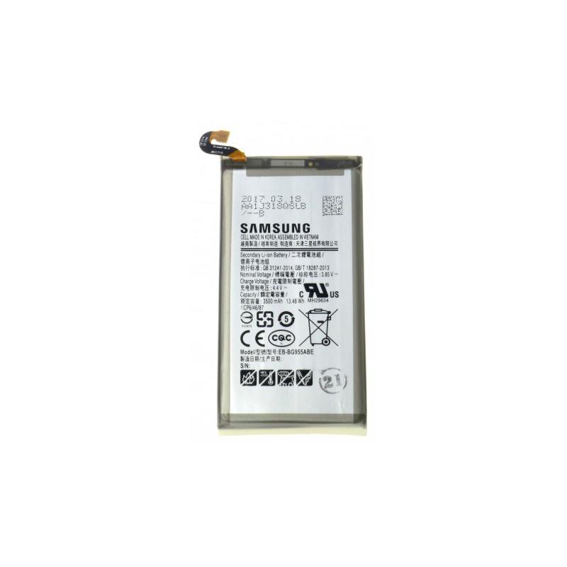 Baterie pro Samsung Galaxy S8 Plus