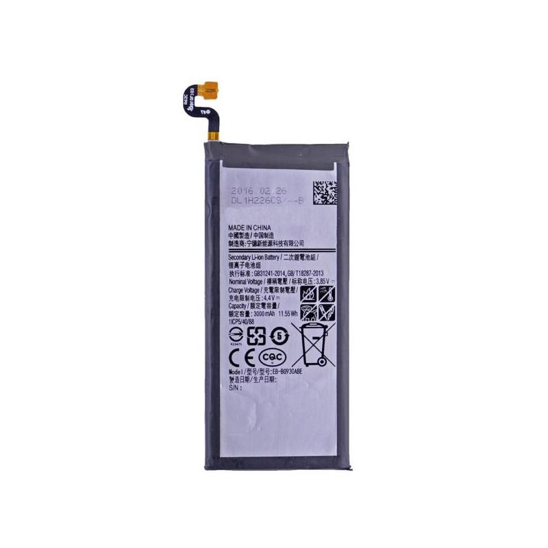 Baterie pro Samsung Galaxy S7