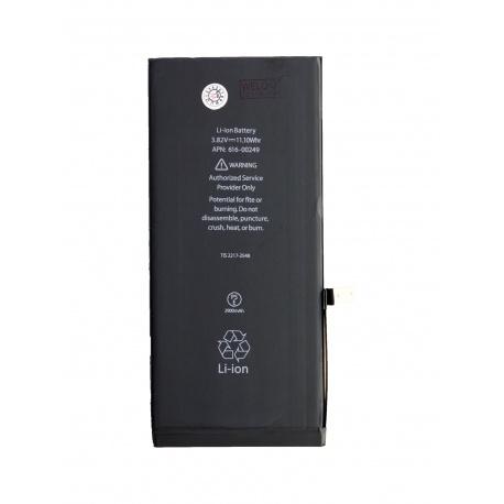Baterie pro Apple iPhone 7 Plus, OEM