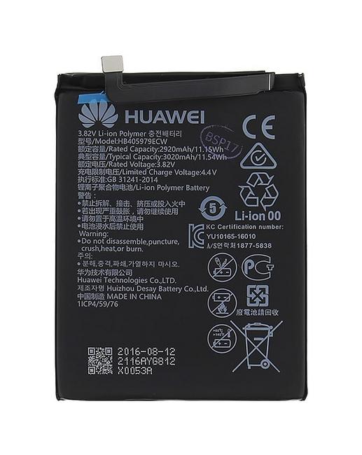 Baterie Huawei HB405979ECW 3020mAh, Li-Pol