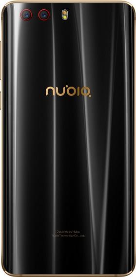 Chytrý telefon Nubia Z17 miniS