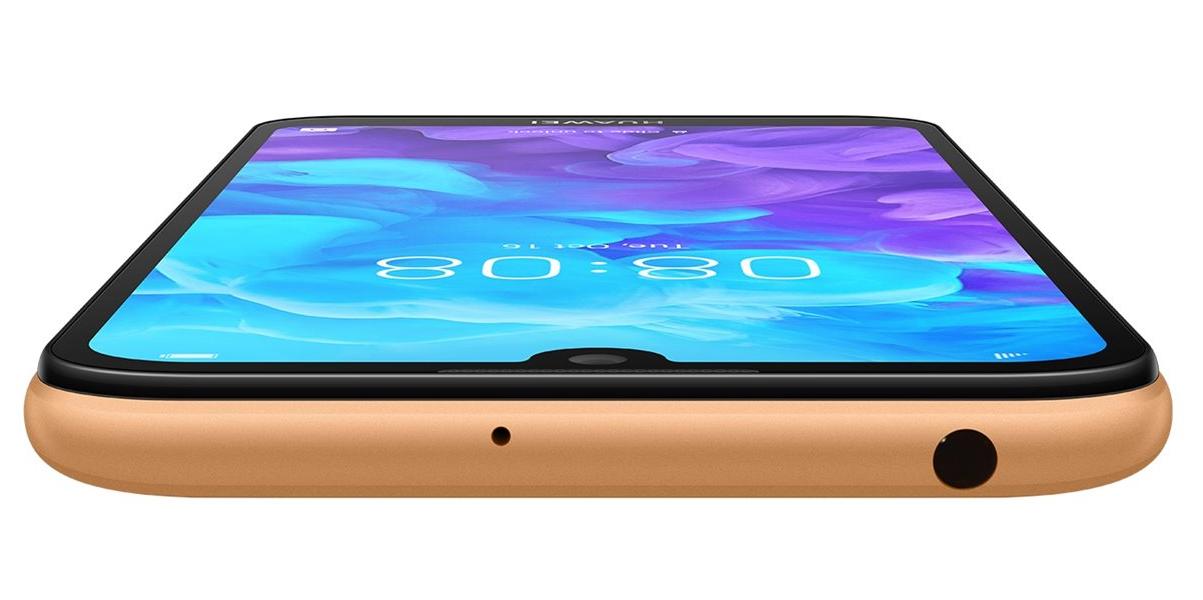 Huawei Y5 2019 2GB/16GB Amber Brown