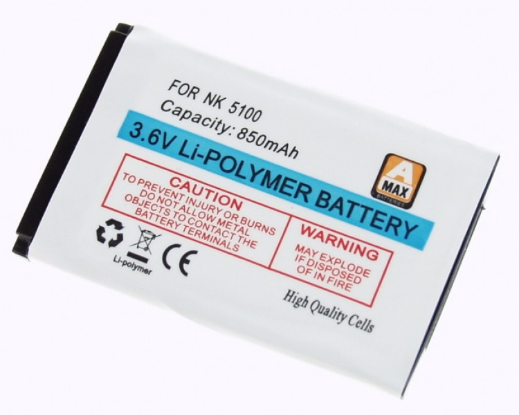 Baterie Aligator pro Nokia 5100/6100/6300/7200/2650, Li-POL, 850 mAh, kompatibilní, nahrazuje BL-4C