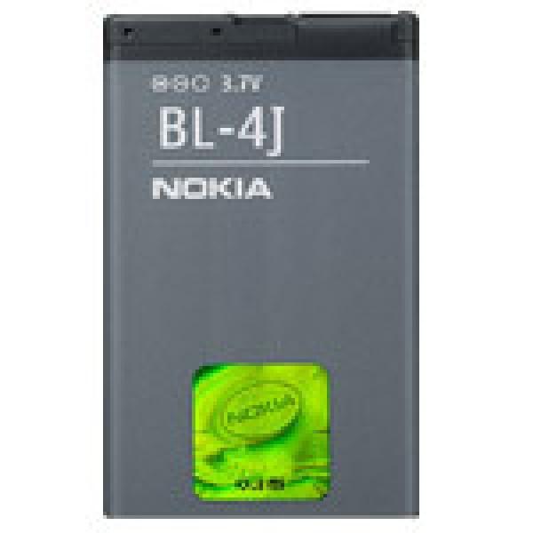 Baterie Nokia BL-4J Li-ION, 1200mAh