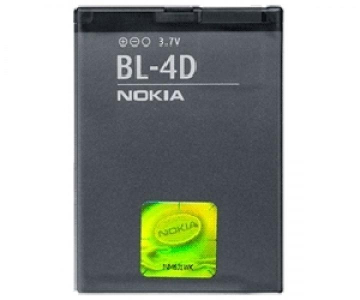 Baterie NOKIA BL-4D E5/N8/N97 Mini, Li-ION, 1200mAh, bulk, originální