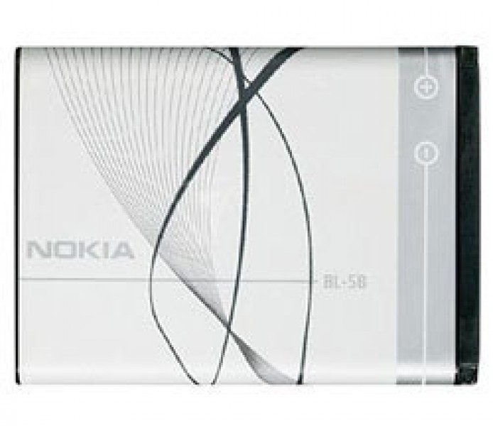 Baterie NOKIA BL-5B 3220/5140, Li-ION, 890mAh, bulk, originální