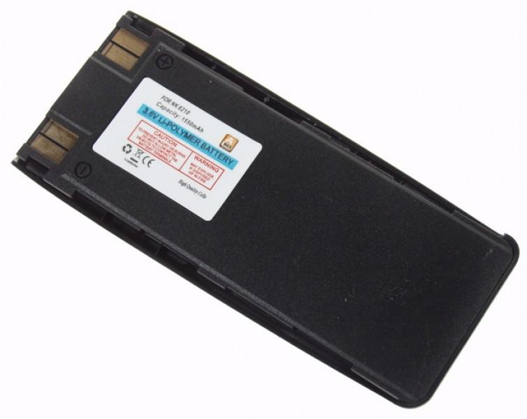 Baterie Nokia 51/61/62/63/71, Li-POL, 1550 mAh, kompatibilní