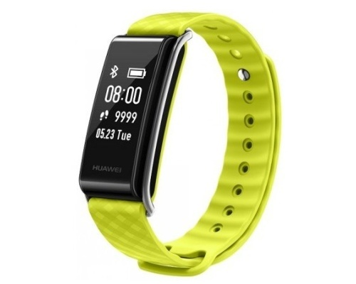 Huawei ColorBand A2 Yelow