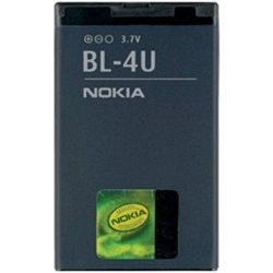 Originální baterie Nokia BL-4U 1000 mAh Li-Ion