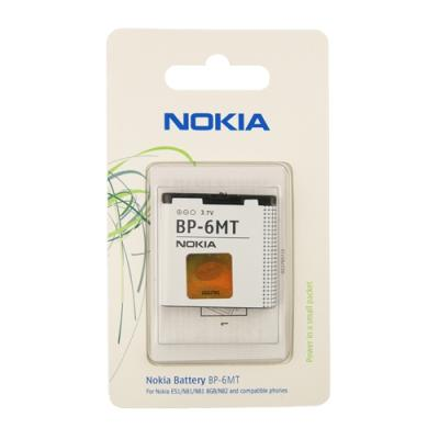Baterie pro mobilní telefony BP-6MT Li-Ion 1050 mAh, Nokia