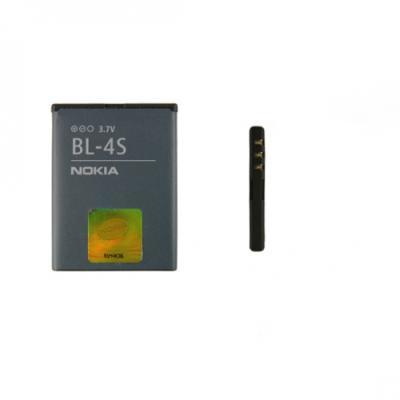 Baterie Nokia BL-4S Li-Ion 860 mAh (bulk)