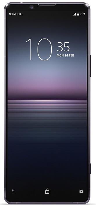 Sony Xperia 1 II 8GB/256GB fialová