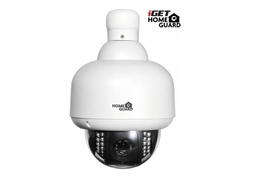 Bezdrátová voděodolná IP kamera iGET HOMEGUARD HGWOB753