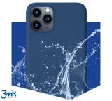 Kryt ochranný 3mk Matt Case pro Apple iPhone 12 mini, blueberry/modrá