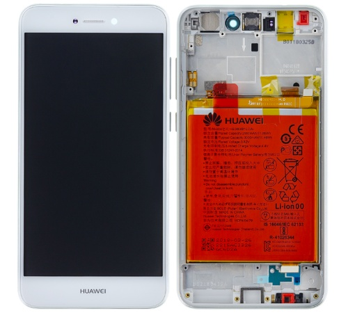 LCD + dotyk + přední kryt + baterie pro Huawei P9 Lite 2017, white (Service Pack)