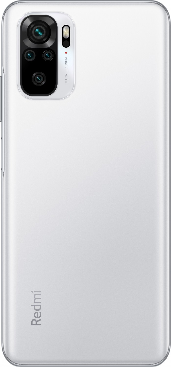 Xiaomi Redmi Note 10 4GB/64GB Pebble White